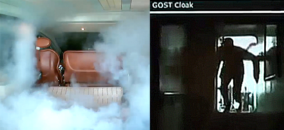 GOST security screens